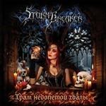 Stormbreaker - Hram Nedopetoj Hvaly (CD)