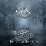 V-Ego - Diktatura Zhelanij (CD)