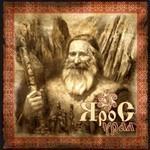 Yaros (Ярос) - Урал (Ural) (CD)