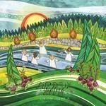 Auringon Hauta - Ukon Juhla (CD)