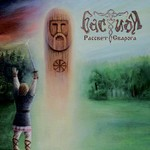 Bastion (Бастион) - Рассвет Сварога (Dawn Of Swarog) (CD)