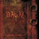 Dagaz - Дорогой Вечности (CD)