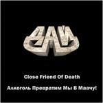 Dai (Дай) - Close Friend of Death / Алкоголь превратим мы в маачу! (Demos '90-'92) (CD)
