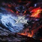 Larets Zatocheniya (Ларец Заточения) - Эпоха Хаоса (Epoch Of Chaos) (CD)