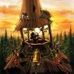 Rogatiy Kolokol (Рогатый Колоколъ) - Nebyl' (Небыль) (CD)