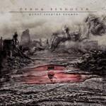 Ruini Vechnosti (Руины вечности) - Шёпот забытых холмов (Shjopot Zabytyh Holmov) (CD)