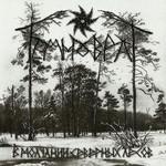 Temnovrat (Темноврат) - В Молчании Северных Лесов (V Molchanii Severnyh Lesov) (CD)