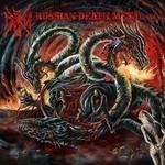 V/A - Russian Death Metal Vol. 2 (CD)
