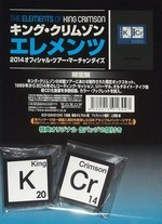 King Crimson - The Elements (2014 Tour Box) (Japan) (2xCD) A5 Digibook