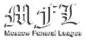 Moscow Funeral League