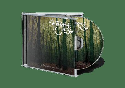 Amber Tears (Янтарные Слезы) - Откровения Отреченных (Revelations Of Renounced) (CD)