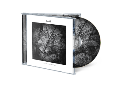 Lorelei - Shadows Of October (Тени Октября) (CD)