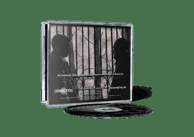 Septic Mind - Истинный Зов (The True Call) (CD)