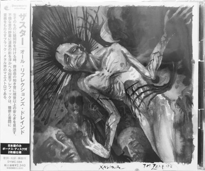Xasthur - All Reflections Drained (Japan) (2xCD)