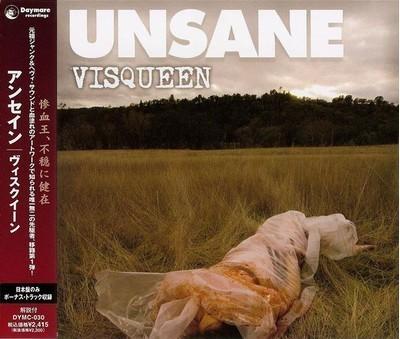 Unsane - Visqueen (Japan) (CD)