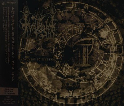 Twilight - Monument To Time End (Japan) (CD)