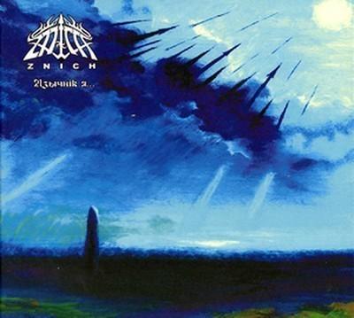 Znich - Yazichnik Ya (CD) Digipak