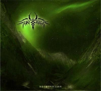 Druzhina - Kosmonoetika (CD) Digipak
