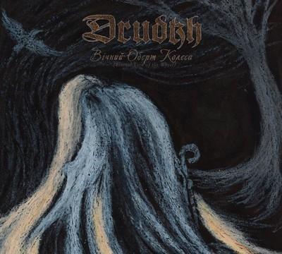 Drudkh - Вічний оберт колеса (Eternal Turn of the Wheel) (CD) Digipak