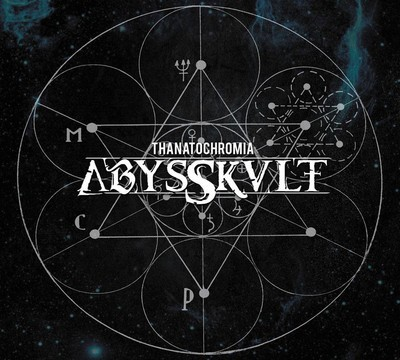 Abysskvlt - Thanatochromia (CD) Digipak