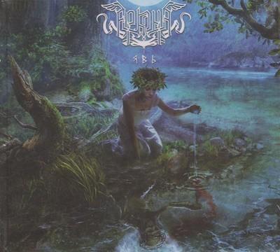Arkona (Аркона) - Явь (Yav) (CD) Digibook
