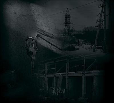 Dryom (Дрём) - Дрём 2 (Dryom 2) (CD) Digipak