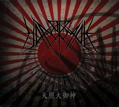 Hanormale - Amaterasu Omikami (CD) Digipak