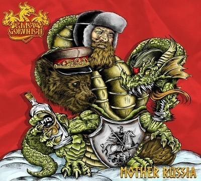 Zmey Gorynich - Mother Russia (CD) Digipak