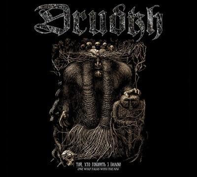 Drudkh / Hades Almighty - Той, Хто Говорить З Імлою (One Who Talks With The Fog) / Pyre Era, Black! (CD) Digipak