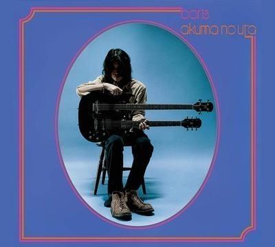 Boris - Akuma No Uta (CD) Digipak