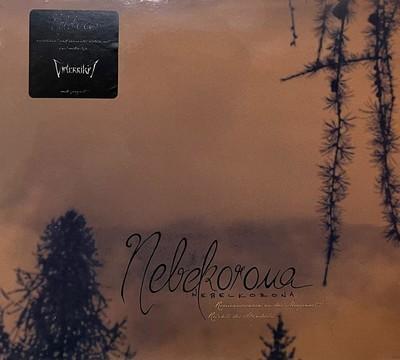 Nebelkorona - Reminiszenzen An Das Morgenrot / Relikte Des Abendrotes (CD) Digipak