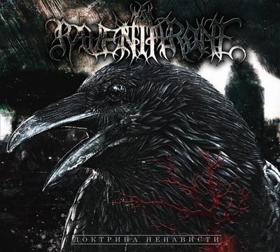 Raven Throne - Доктрина Ненависти (Doctrine Of Hatred) (CD) Digipak