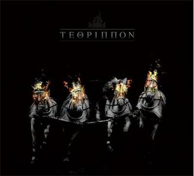 Tethrippon - Tethrippon (CD) Digipak