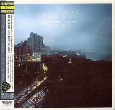 Mogwai - Hardcore Will Never Die, But You Will (Japan) (2xCD) Digibook