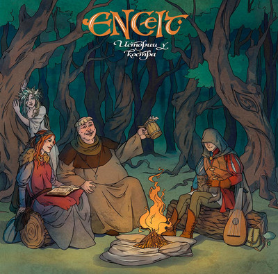 Encelt - Истории У Костра (Stories By The Fire) (CD)
