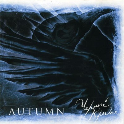Autumn - Black Wings (Чёрные Крылья) (CD)