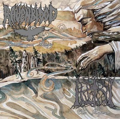 Ravenblood / Ancient Voice - SplitCD - Клітка Для Вітру / Око Карпат (CD)