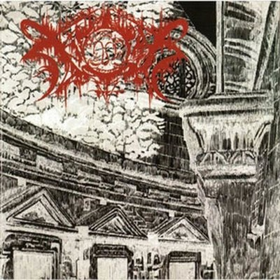 Xasthur - The Funeral Of Being (CD)