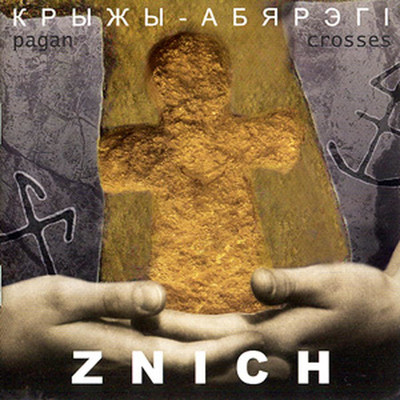 Znich - Pagan - Crosses (CD)
