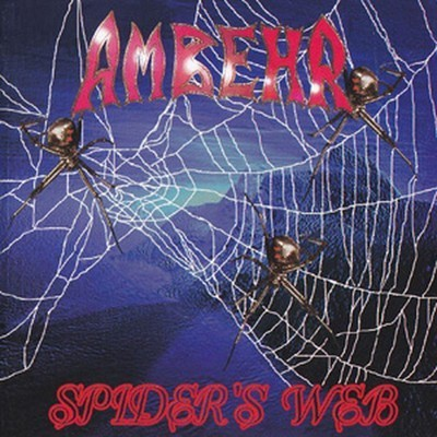 Ambehr - Spiders Web (CD)