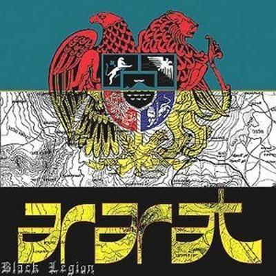 Ararat - Musica De La Resistencia (CD) Digisleeve