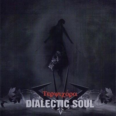 Dialectic Soul - Terpsychora (CD)