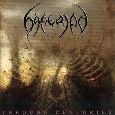 Hyperion - Through Centuries (MCD)