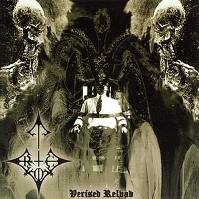 Realm Of Carnivora - Versed Relvad (CD)