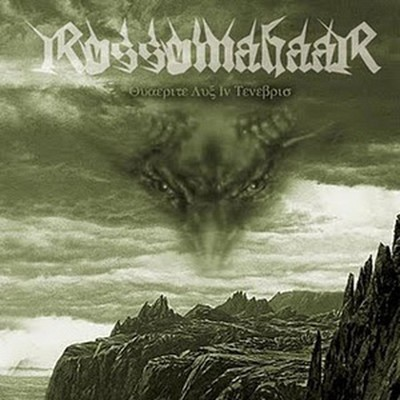 Rossomahaar - Quaerite Lux In Tenebris (CD)