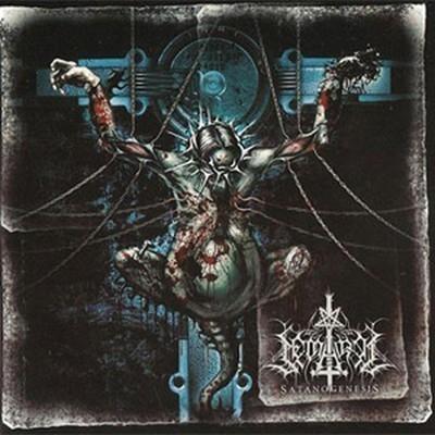 Semargl - Satanogenesis (CD)