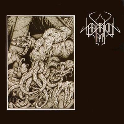 Thalarion Lati - Thalarion Lati (CD)