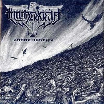 Thunderkraft - The Banner Of Victory (CD)