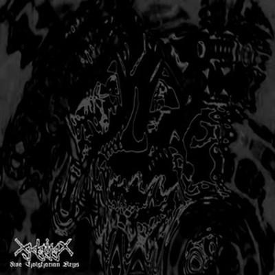 Tjolgtjar - Five Tjolgtjarian Keys (CD)