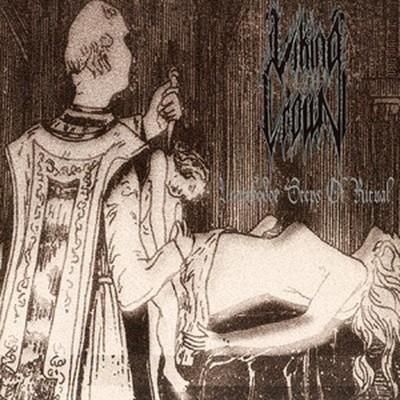 Viking Crown - Unorthodox Steps Of Ritual (MCD)